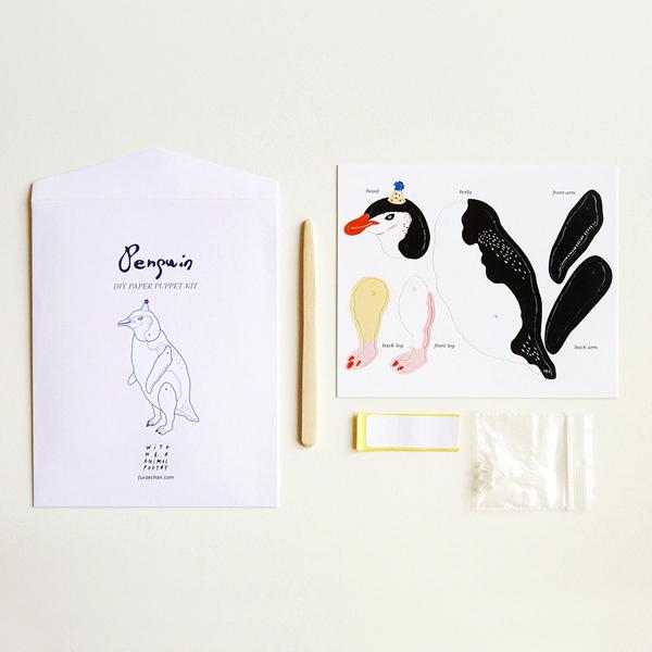 Penguin Paper Puppet Kit