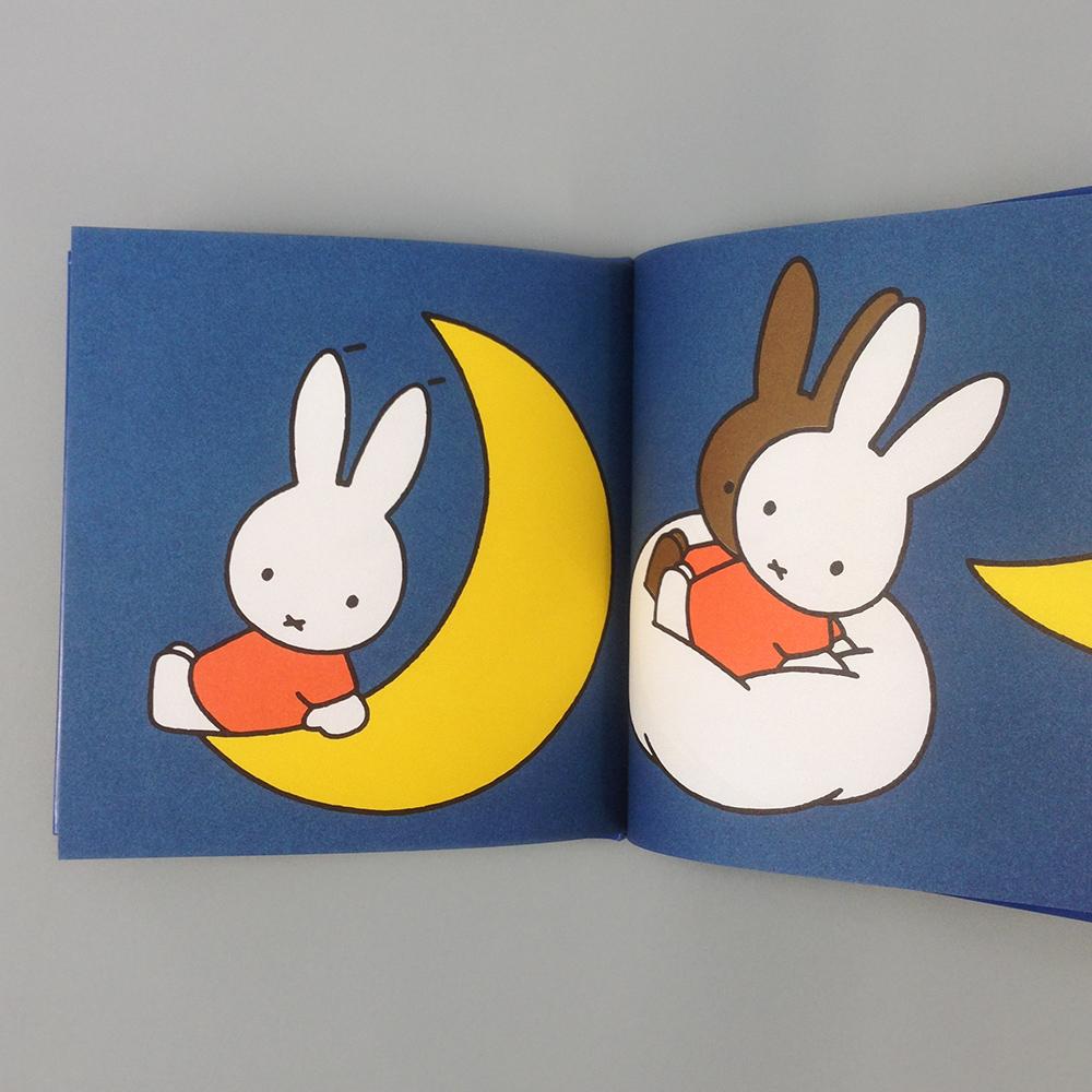 Miffy's Dream
