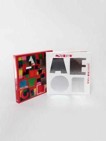 Alphabet Pop Up Book by Kveta Pacovska
