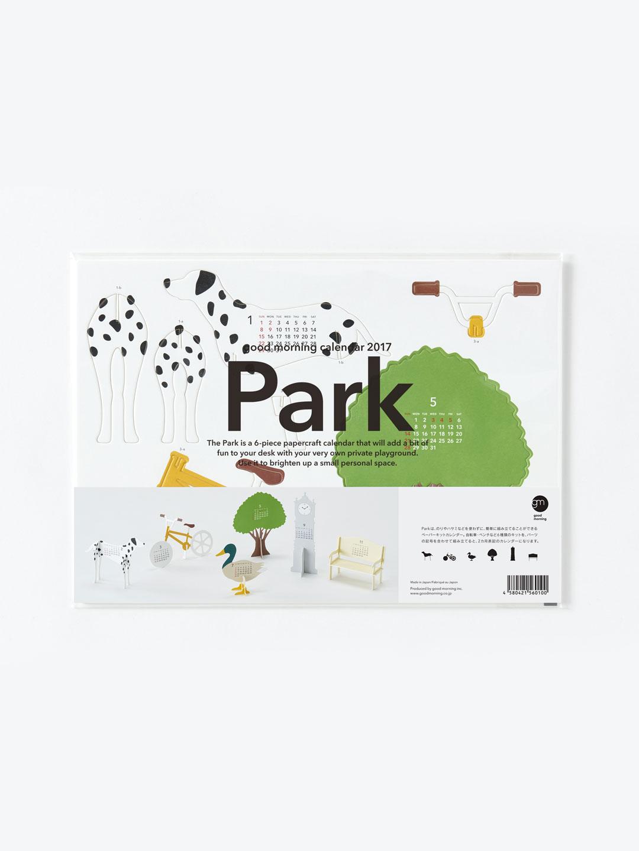 Park 2017 Calendar Craft Kit