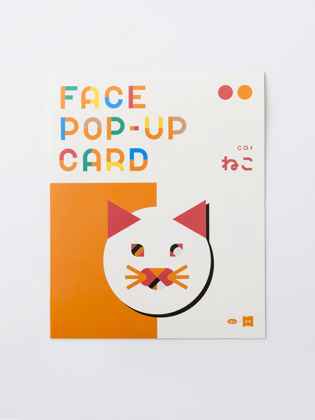 Face Pop Up Card - Cat