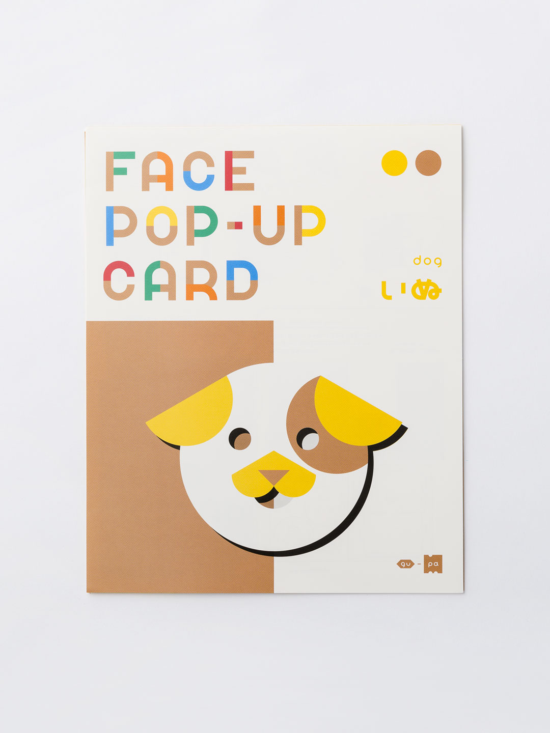 Face Pop Up Card - Dog
